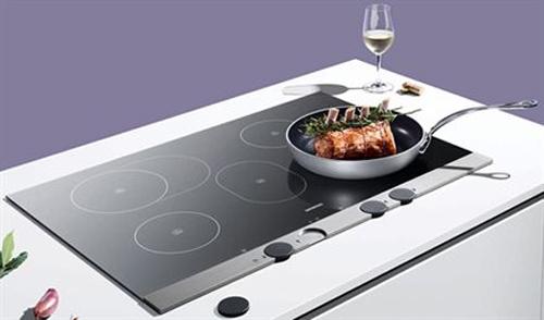 bếp từ có hại cho sức khỏe không
