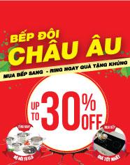 Khuyến mại siêu thị bếp Thái Sơn