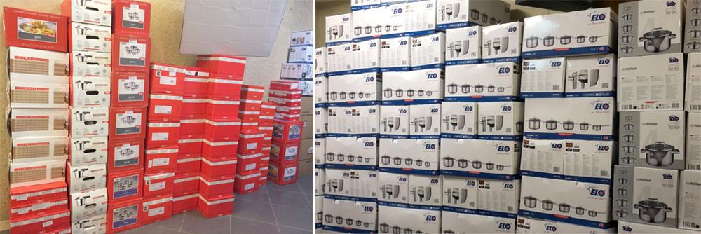 Phân phối đồ gia dụng Đức tại Hà Nội