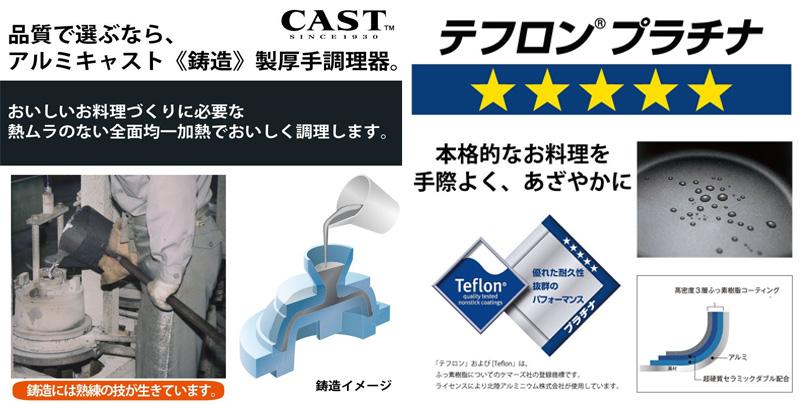 Chảo chống dính của Nhật mua loại nào tốt