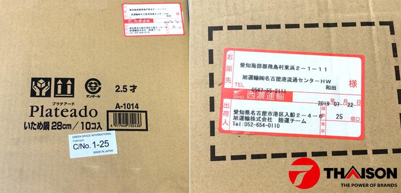 Chảo Nhật Hokua có dùng được bếp từ không