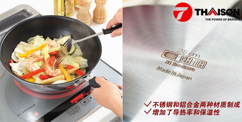 Chảo xào sâu lòng dùng cho bếp từ của Nhật